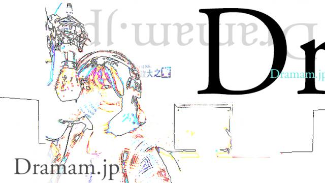Drama.jp(第一階段)