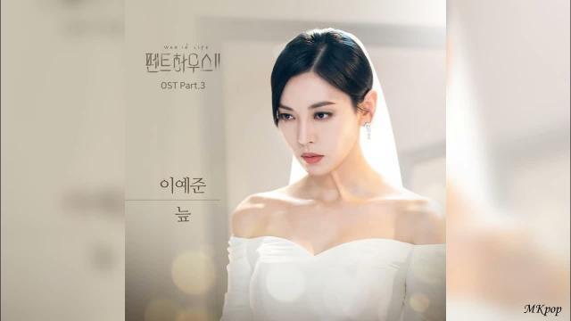 【韓劇】《Penthouse 上流戰爭 第二季》原聲帶 OST (不斷更新)
