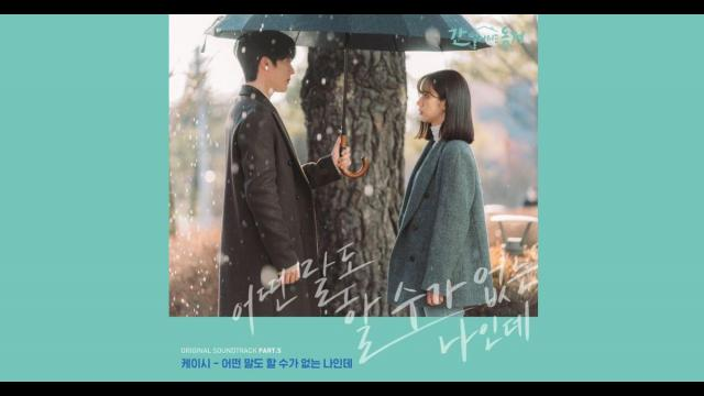 【韓劇】《我的室友是九尾狐》原聲帶OST (不斷更新)
