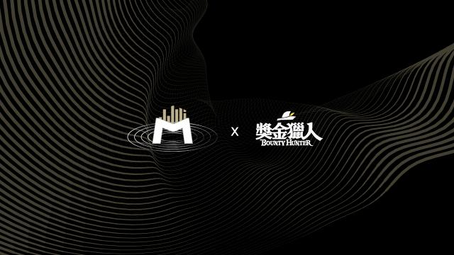 【M】Casters 最強廣播 DJ 選拔!(競賽辦法)