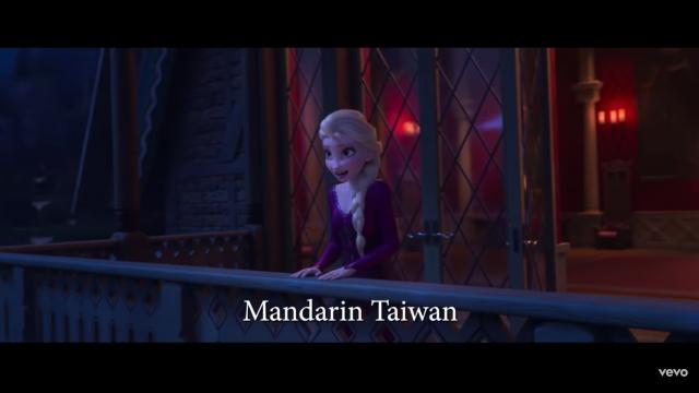 迪士尼釋出「冰雪奇緣2」29種語系合唱版本+ 電影原聲帶